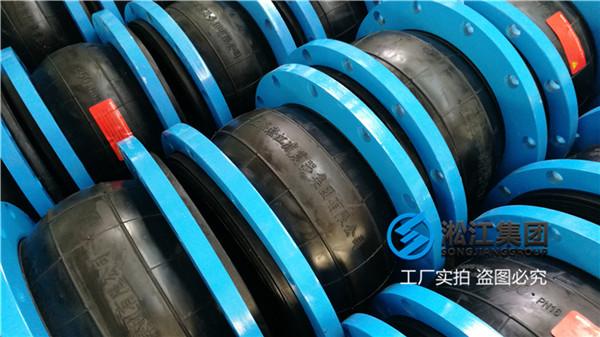 产水泵进口使用DN250原油挠性接头