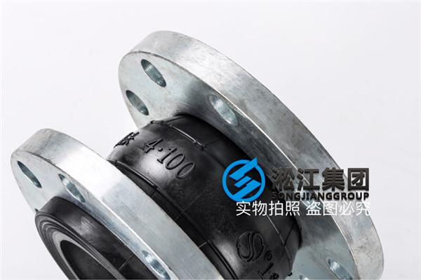 水处理自动化系统DN100*65橡胶伸缩节