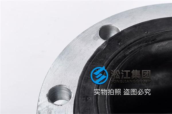 环保燃煤锅炉耐腐蚀橡胶膨胀节价格公道