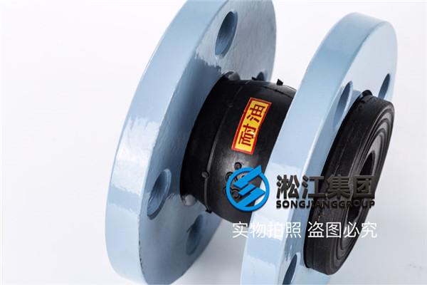 喷淋塔循环泵16in橡胶浮动接头在线客服