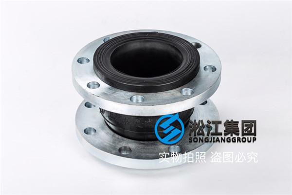 蒸汽管道DN150*100橡胶膨胀节标准