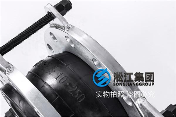 沉降缝管道DN250*125弹性软接膨胀接头怎么样
