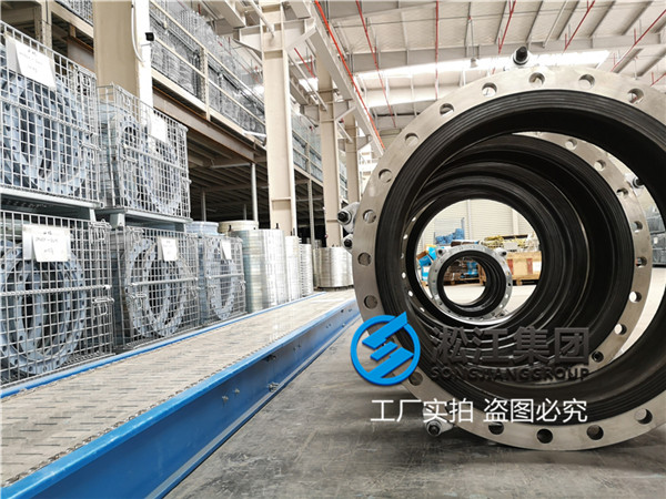 水泵改造DN700橡胶柔性接头管路配件