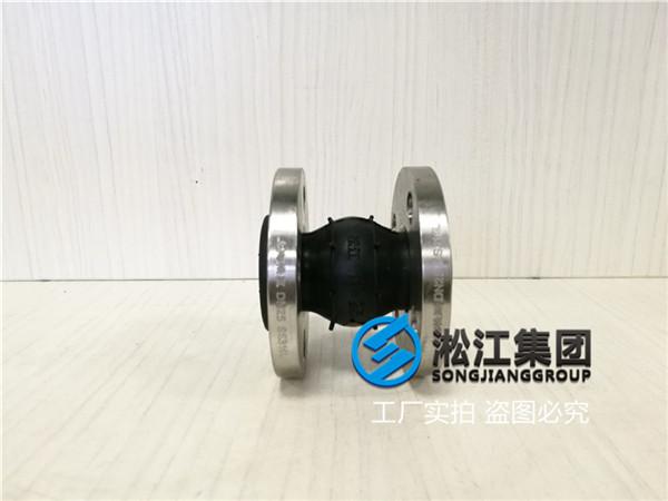 酚水处理PN16橡胶接头主营产品