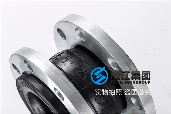 热水循环泵氯丁橡胶可曲绕接头安装问题