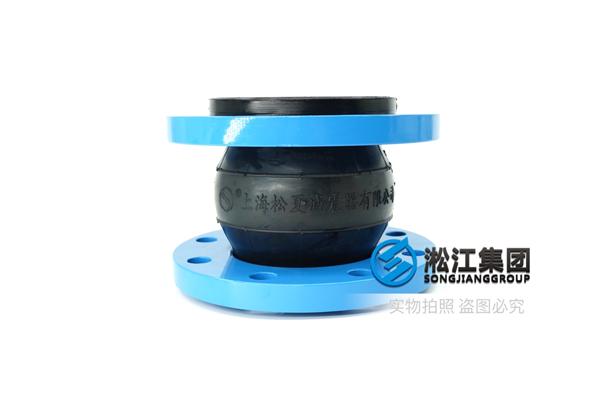 油田污水处理方法橡胶减震接管,消音降噪配件
